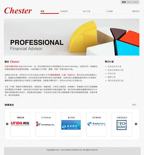 企業官方形象網站搭建-區域性投資銀行