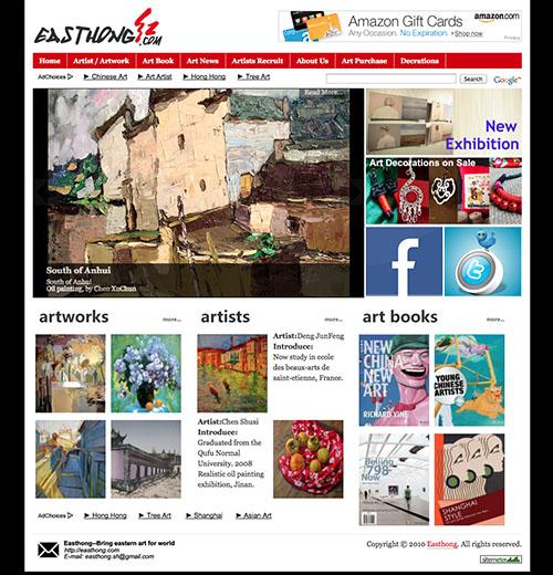 當代藝術作品網上中介平台-東方藝術作品代理商