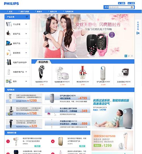 官方網站購物商城-全球領導生活家電品牌